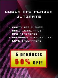 CUBIX MP3 PLAYER ULTIMATE