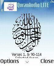 Free Nokia Asha 500 / 501 / 502 / 503 Quran audio Software