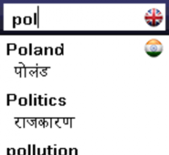 English marathi dictionary app free offline download   android.
