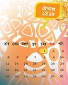 Free Nokia 225 Bangla Calendar Software Download in Calendar Tag