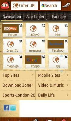 Free Nokia 2690 Uc browser 8 6 Software Download