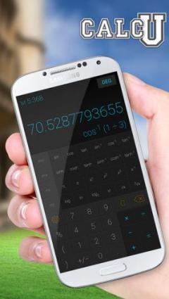 CALCU - Stylish calculator