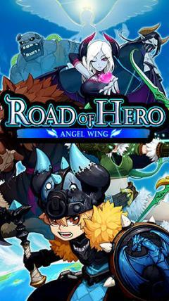 Road of hero