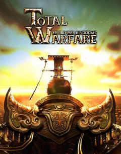 Total warfare: Epic three kingdoms