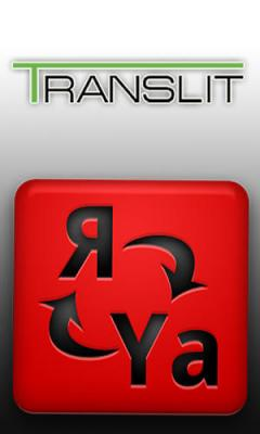 Free Huawei Y336-U02 Dual SIM Translit Software Download in