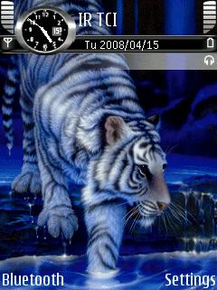 Free Nokia C5 Animated Tiger Theme Software Download