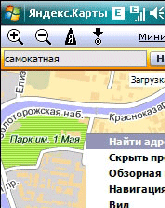 Mobile Yandex Maps