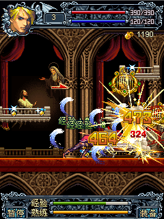 Free Java Castlevania 3 Chinese Software Download in Games Tag