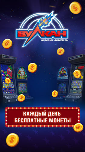 Governor of poker 3 free download for mobile