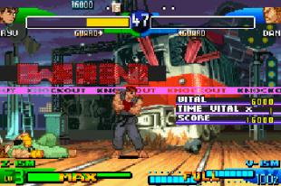 Free Nokia E63 Street Fighter Zero 3 Upper Software Download