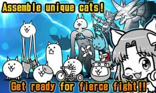 Free LG E400 Optimus L3 Battle Cats Software Download