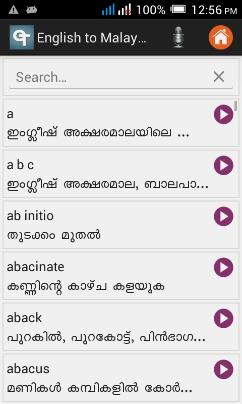Free Hisense D1-M TD-LTE Orchid English Malayalam Dictionary
