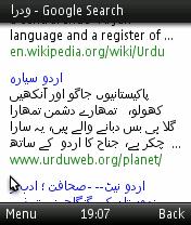 Free Nokia E71 Nokia Sans Urdu fonts for s60v2 Software