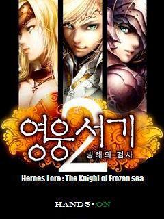 Heroe's lore 2: The knight of frozen sea
