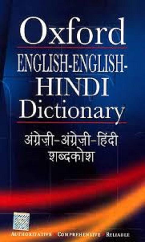 Free Samsung S5222 Rex 80 New english to hindi dictionary Software