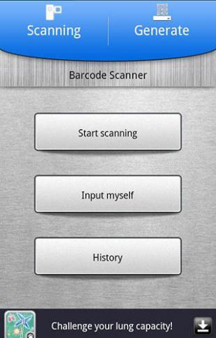 Free ZTE Trek 2 HD LTE K88 QR code: Barcode scanner Software