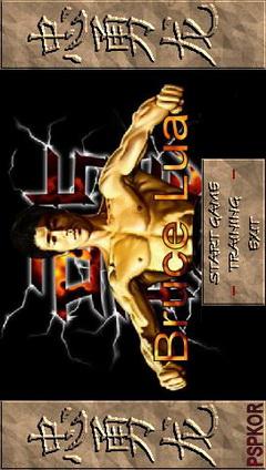 Bruce Lua