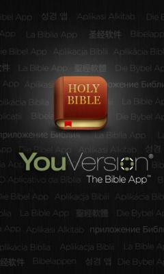 Bible (Android)