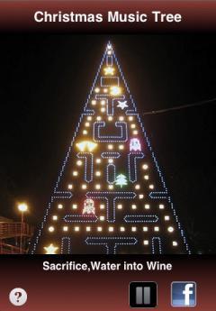 Christmas Music Tree Playlist (iPhone)