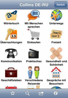 Collins German-Russian Phrasebook & Dictionary with Audio (iPhone/iPad)