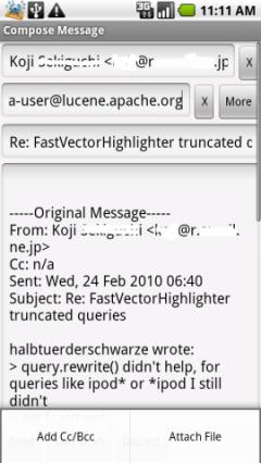 Free HTC Explorer A310e (HTC Pico) MailDroid Software
