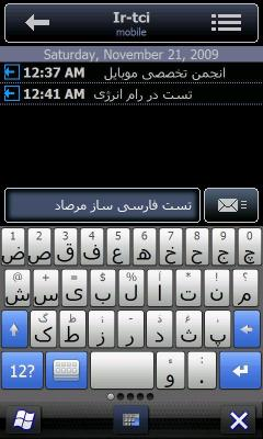 Mersad Persian & Arabic Language Pack