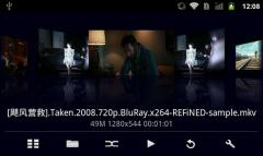 MoboPlayer Codec for ARM V6