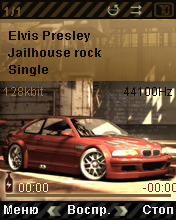 Need For Speed Most Wanted Skin for KD Player