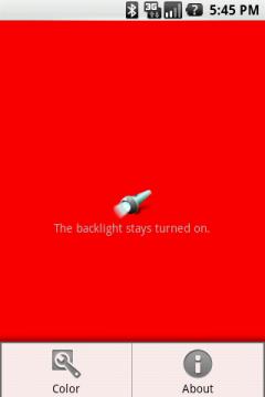 OI Flashlight