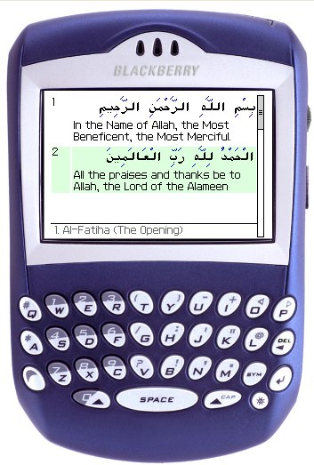 Free Airis T605 Quran Reader Pro Software Trial Download or