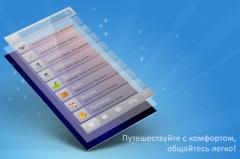 Rus-English phresebook lite