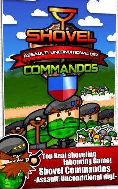 Shovel Commandos