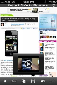 Skyfire Web Browser (iPhone)
