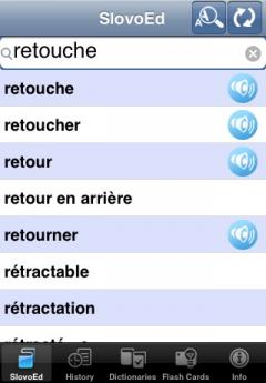 SlovoEd Classic French-Spanish & Spanish-French Dictionary (iPhone/iPad)