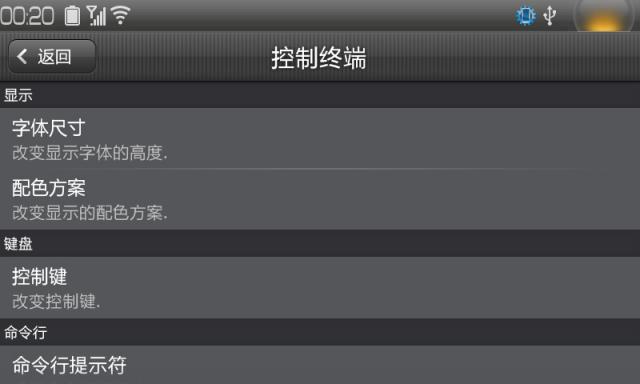 Free Samsung SM-J320F/DS Galaxy J3 2016 Duos LTE Terminal Emulator
