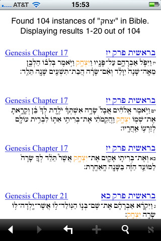 Buy Apple iPhone OS Tanach Bible - the Hebrew/English Bible