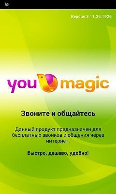 YouMagic