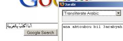 Yoolki Arabic Keyboard - Firefox Addon