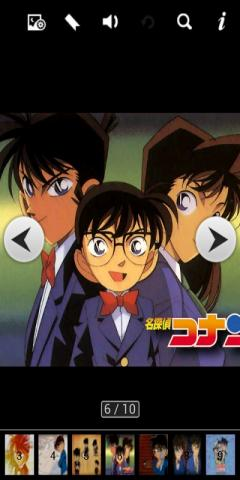 Free Samsung Sm J110l Ds Galaxy J1 Ace 3g Duos Anime Wallpaper Detective Conan Software Download In Themes Wallpapers Skins Tag