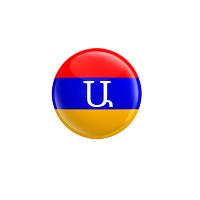 Armenian Keyboard