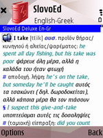 English Talking SlovoEd Deluxe English-Greek & Greek-English dictionary for S60