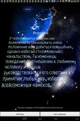 Daily Horoscope 3D