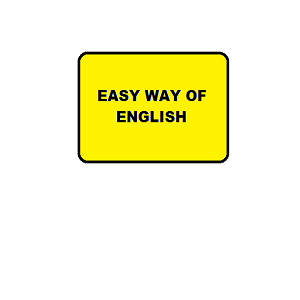Easy_way_of_english