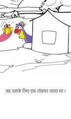 Free Hindi Kids Story Imandar Murga Software Download