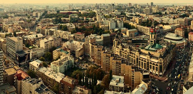 Free Kyiv At Rain Live Wallpaper Software Download