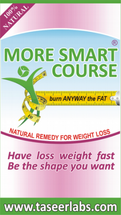 More Smart Course Rwp