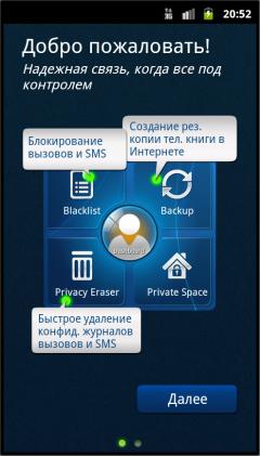 Free Nq Call Blocker Software Download