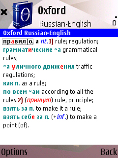 The Oxford Russian Dictionary for S60