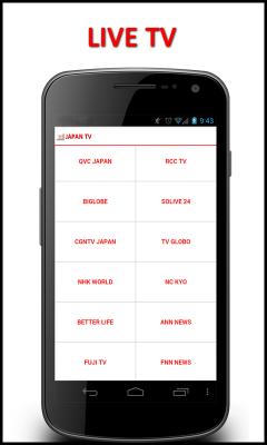 Free Nokia 515 Pocket-TV Live Software Download in TV