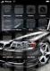 BLACK CAR-V2